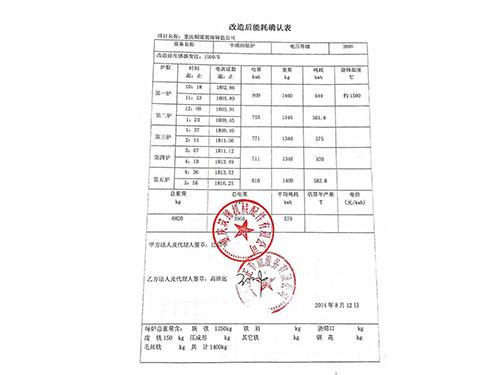 重庆铜梁筑锦